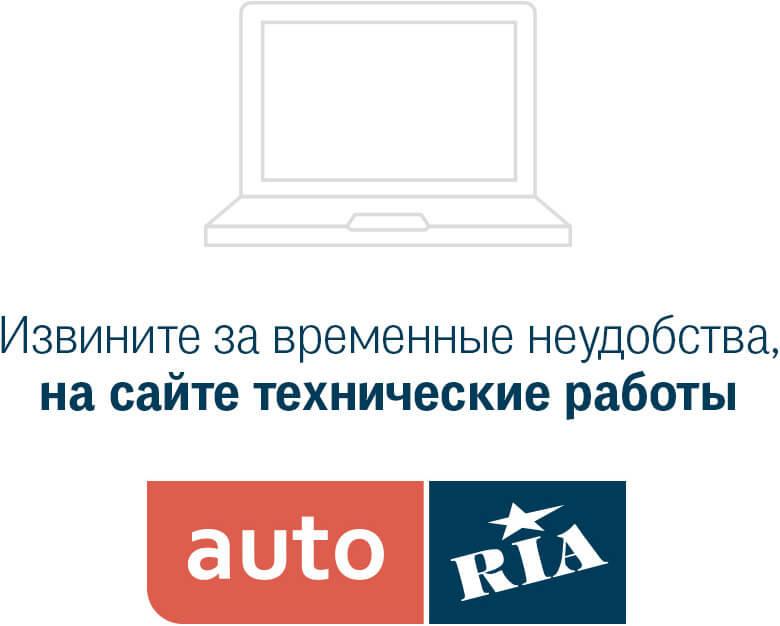 <b>AUTO.RIA</b>™ — лидер автомобильной интернет-торговли. Купить ...