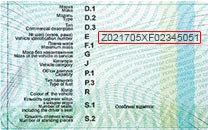 В тех. паспорте (он же — свидетельство о регистрации транспортного средства).