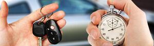 Швидкий продаж авто