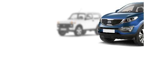 Trade in: обмен на новый автомобиль